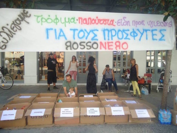 Hospitality, Philotimo on Full Display in Austerity-Hit Greece (27 Amazing Photos)