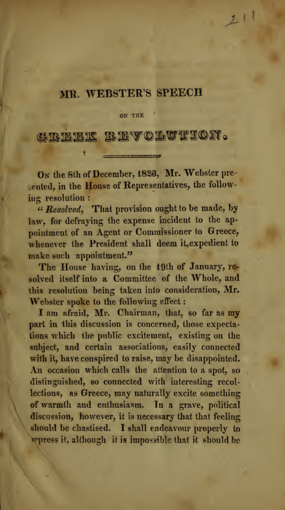 On This Day December 8, 1823: Daniel Webster Pushes for U.S. to Support Greek Independence