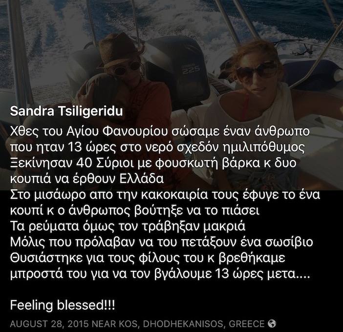 Sandra Tsiligeridu's original post on Facebook, feeling blessed on St. Fanourios Day that she was able to rescue Mohamed.