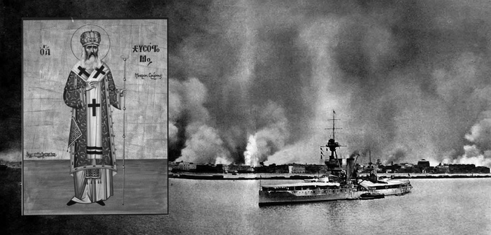 the_burning_of_smyrna_as_seen_from_hms_king_george_v