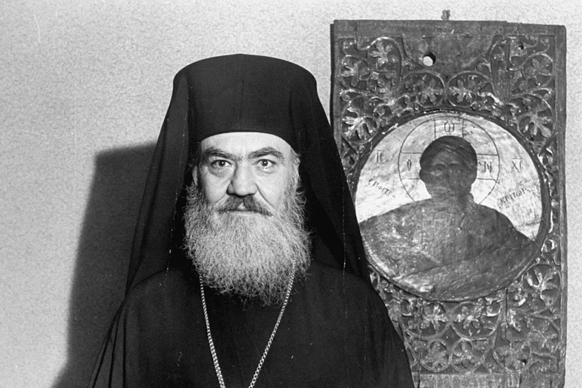 In Nazi Occupied Europe, Only Archbishop Damaskinos Stood Up to Persecution  of Jews Publicly - The Pappas Post