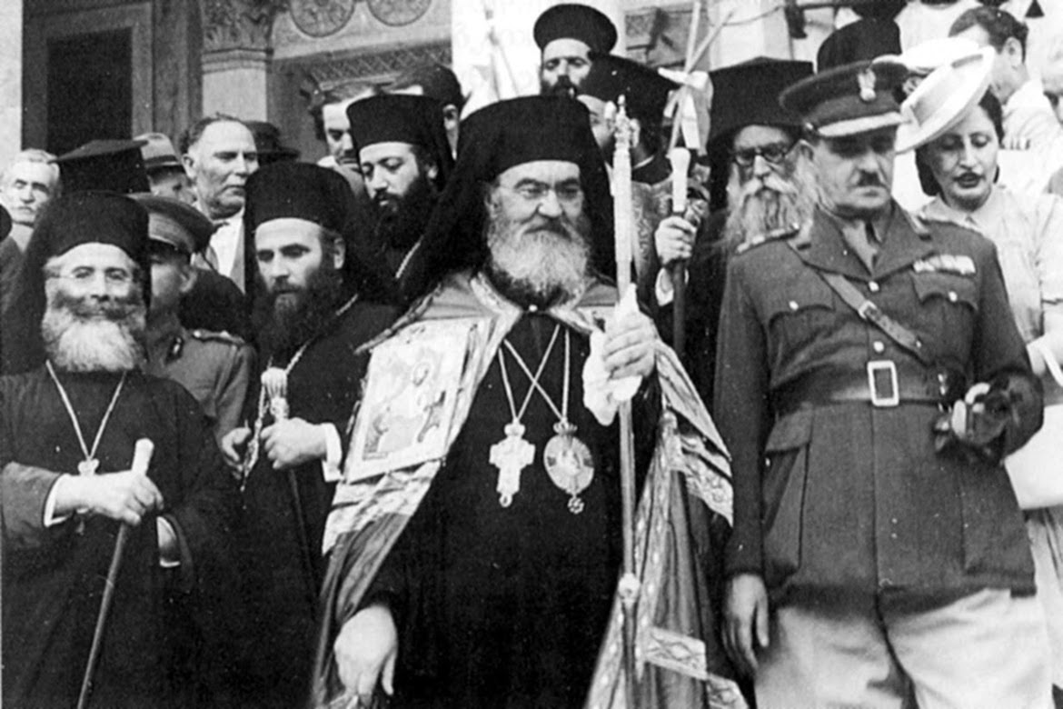 On This Day March 3, 1891: Greece's Wartime Archbishop Damaskinos is Born -  The Pappas Post