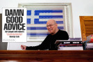 Book of the Week: Damn Good Advice  by Master Communicator and Ad Legend George Lois